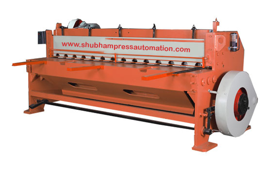 Mechanical Under Crank Shearing Machine Manufacturer