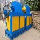 cone-type-hydraulic-decoiler-weight-30-ton-01